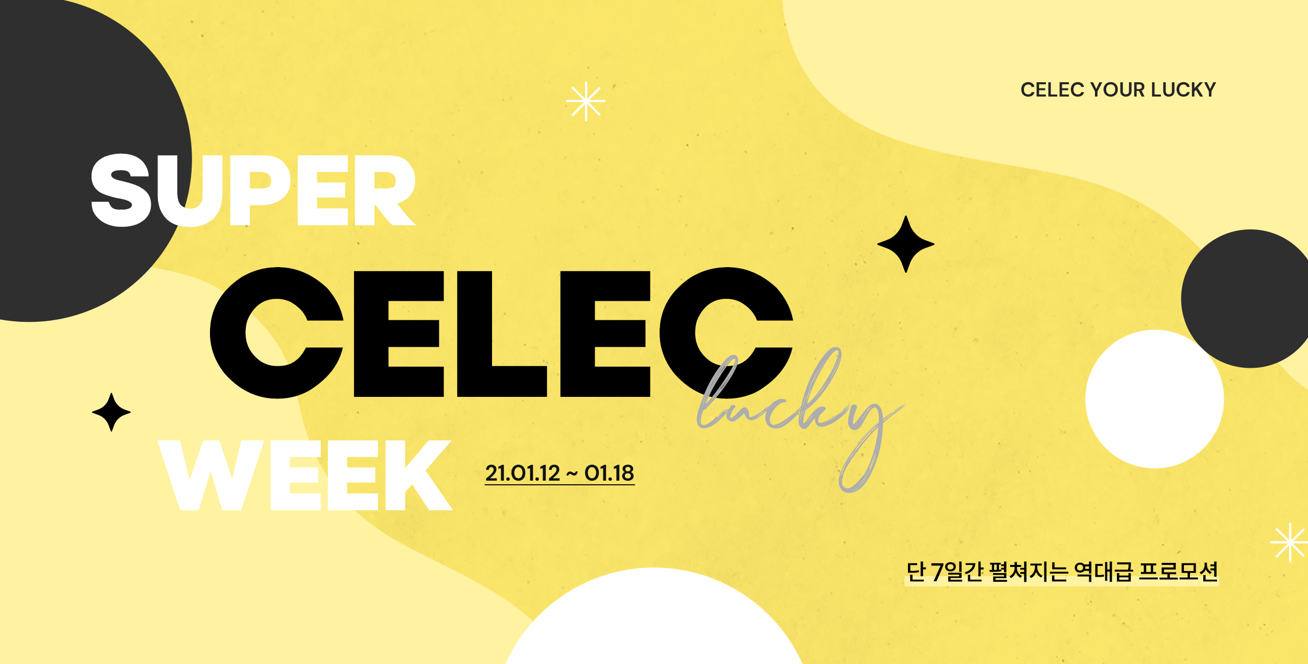 CELEC WEEK Lucky Draw